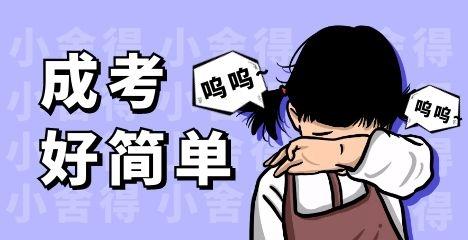 浙江成考考生疫情防控特别提醒