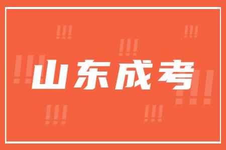 浙江有哪些成考大学?