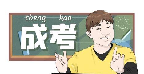 2021年浙江成人高考填涂答题卡技巧有哪些?