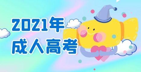 2021年浙江成人高考专升本语文现代文阅读答题要点